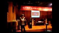 我的扬声器我做主 HIFIDIY十一周年广州线下活动记录篇(二)