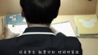 """【风车·华语】华纳""""唱作小鲜肉""""王矜霖毕业季""""高考神曲""""《放学了》MV大首播"""