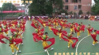 赤水市第一小学 第四届体育艺术节 暨庆六一活动 秧歌舞 张灯结彩