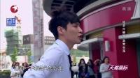 挑战极限第2期:张艺兴地铁卖唱委屈泪崩 20150621