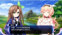 【真夏】超次元游戏海王星:重生2——剧情好长(1)