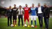 柏林联盟2015-16赛季主客场球衣