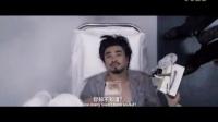 [杀破狼2]<殺破狼 II>香港预告片
