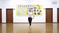 傣族舞《孔雀飞来》舞蹈教学 3/3「小熊的舞蹈教室」No.3