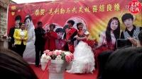 陕西农村结婚风俗-漂亮新娘被闹开心了,大哥你真敢想闹洞房