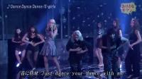 Dance Dance Dance あけるなキケン现场版