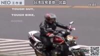【台湾压弯圣地北宜公路摔车CB1300】重机车摩托党飙车车祸交通事故合集锦
