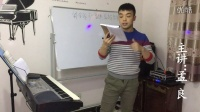 基本乐理综合练习与模拟试题  综合练习一  主讲:孟良  四川文化艺术学院