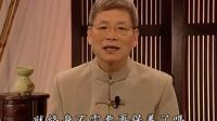 32教学手法篇总結——原始点疗法医学讲座张钊汉2013年8月讲于河南郑州