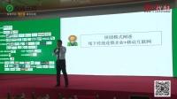 91拼团CEO周磊:老客带新客,如何利用微信拼团自建用户池