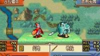 【小握解说】GBA火焰之纹章:圣魔之光石(6)盗贼任务