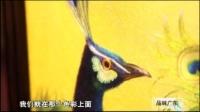 行者出品——《品味广东》系列第一集:锦上添花