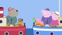 小猪佩奇 第四季 19