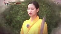 160108 握拳少林寺 Ep 11 - 女子部分cut