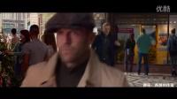 好莱坞大片《女间谍》正片 女间谍救了杰森·斯坦森
