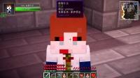 【小枫的Minecraft】我的世界-吸血鬼大陆.ep18 - 进阶吸血鬼大魔王!