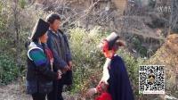 彝族结婚彝族婚礼潘子刚金古阿依莫婚礼录像预告