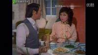 1981【威水世家】第二集(粵語無字幕)