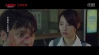 《火鍋英雄》主題曲MV《世界上不存在的歌》