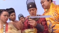 乘龙怪婿第1部.001.粤语字幕