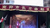 南阳市戏曲演员余长琴专辑(上部)