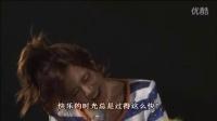 【少女时代】二巡首尔演唱会(下)中文字幕