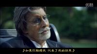 Maula 印度电影《最后一步》Wazir