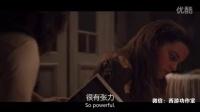 惊悚片《尊严殖民地》正片 艾玛·沃特森床戏