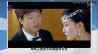 《情谜睡美人之欲望的姐妹》第1~80集大结局全剧剧情 凌潇肃、李彩桦、江祖平
