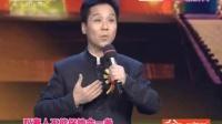 秦腔《白逼宫》李小锋演唱 陕西省戏曲研究院