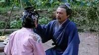 国产经典豫剧电影(寻儿记)《同根异果》高清版(八珍汤)