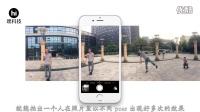 嘿科技秘籍 怎么用 iPhone 拍照,才能成为朋友圈的集赞大王?