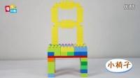 [三分钟玩乐高]教学视频25:乐高得宝大颗粒积木创意拼砌组装:凳子&椅子