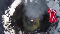 不要命了!穿异服飞越活火山看熔岩
