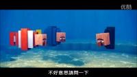 我的世界Minecraft动画 - 村民电视台2【Villager TV 2】(中文字幕)(1080p)