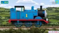 修理托马斯小火车游戏!考验眼力和记忆力!儿童益智游戏!托马斯和他的朋友们玩具视频!