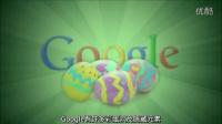 关于谷歌-Google的十大真相