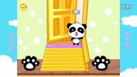 宝宝巴士-Safety at home 儿童家居安全 原创英语认知Babybus FunToyz动画片
