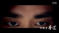 【李易峰】【诛仙青云志】江山(by 草莓味的牙膏)