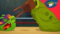 愤怒的小鸡-动画卡通短片-三季-梦想成为摔角手-可对手太强大