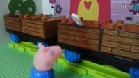 莫总影视作品工作室:小猪佩琪 拿东西:第十二集