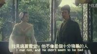 [新碧血剑].1993--元彪 张敏 午马 徐锦江 完整无删减国语版