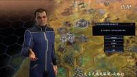 [无名氏攻略组]《文明:太空》纯正倾向通关攻略2