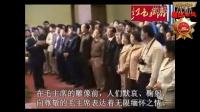 郑州新密市越战老兵:李银桥、张玉风…(怀念毛泽东)!传《陈》2016.9.2