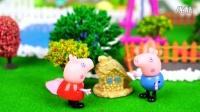 小小玩具岛 03 小猪佩奇一家去野餐
