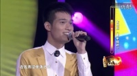 《2014好歌曲校园行片花》第五期 金锦超《素年锦时》