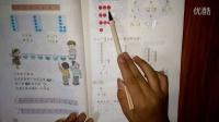 一年级数学上册 培优课堂11 6-10的认识和加减法 知识易解