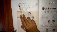 一年级数学上册 培优课堂10 练习七 知识易解