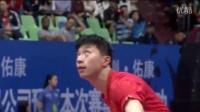 马龙vs张继科 2016年中国公开赛男单半决赛_C