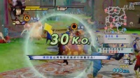 尊榊【海贼无双3】人物篇之罗布路基连击无双流玩法攻略